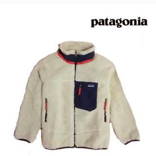 パタゴニア(patagonia)のパタゴニアレトロX キッズXL(ダウンジャケット)