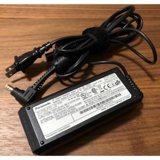 パナソニック(Panasonic)の①Panasonicパナソニック Let's note用 電源ACアダプター中古(PC周辺機器)