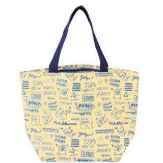 シュフトセイカツシャ(主婦と生活社)の【新品】リラックマの保冷&トート 2WAYバッグ(トートバッグ)