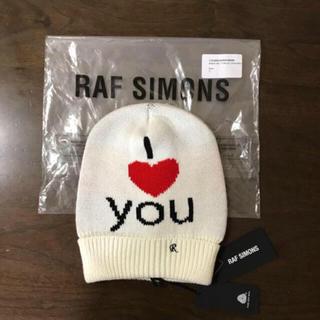 ラフシモンズ(RAF SIMONS)のRAF SIMONS ニット帽 購入金額約50000円 確実正規品(ニット帽/ビーニー)