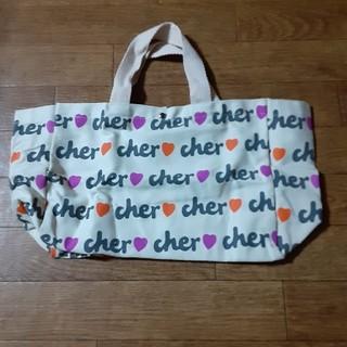 シェル(Cher)の新品未使用★cher トートバッグ(トートバッグ)
