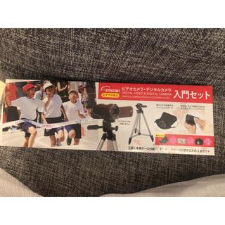 エツミ(ETSUMI)のETSUMI ビデオカメラデジタルカメラ入門セット(コンパクトデジタルカメラ)