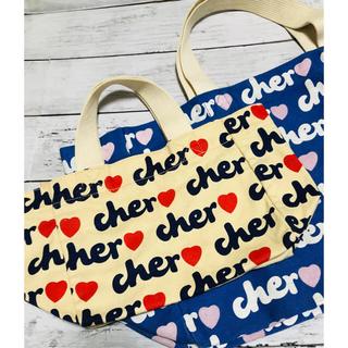 シェル(Cher)のcher シェル トートバッグ 2点セット エコバッグ ランチトート(エコバッグ)