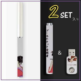 プルームテック(PloomTECH)のPloom TECH バッテリー&USBチャージャー用 スキンシール(その他)