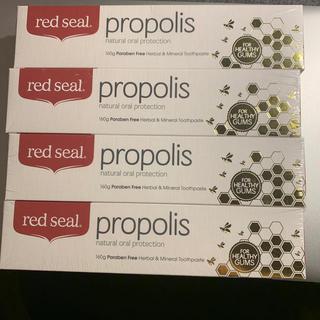 red seal 歯磨き粉 コストコ(歯磨き粉)