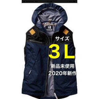 バートル(BURTLE)のバートル エアークラフト 空調服 パーカーベスト 2020年 3L AC1094(ベスト)