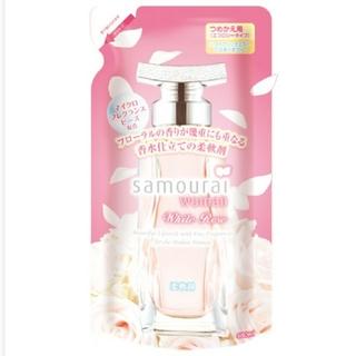 サムライ(SAMOURAI)の🌺ORY様専用🌺サムライウーマン柔軟剤ホワイトローズ詰め替え480ml(洗剤/柔軟剤)