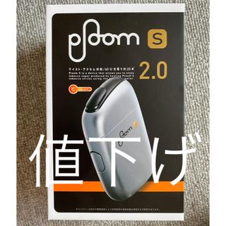 プルームテック(PloomTECH)のプルームS2.0 スターターキット(タバコグッズ)