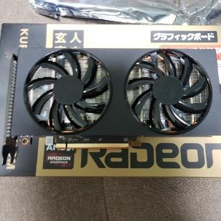 玄人志向 RX 5700 XT(PCパーツ)