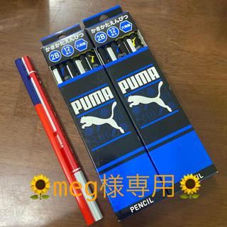 プーマ(PUMA)のPUMA かきかたえんぴつ 2B 12本入×2(鉛筆)