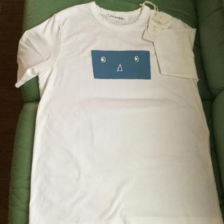 ミナペルホネン(mina perhonen)のミナペルホネン minä änim カットソー(Tシャツ(半袖/袖なし))