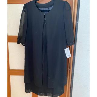 大きいサイズ3L11号 ブラックレーベル 冠婚葬祭 礼服 ブラックフォーマル(礼服/喪服)