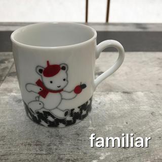 ファミリア(familiar)の《新品》 familiar 小さな マグカップ (マグカップ)