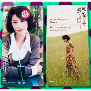85%OFF 定価2030円◆城之内ミサ 8cmCDシングル2枚セット(テレビドラマサントラ)