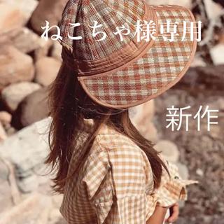 Caramel baby&child  - 新作💛新品タグ付き‼️lorna Murray ギンガムチェック帽子 M