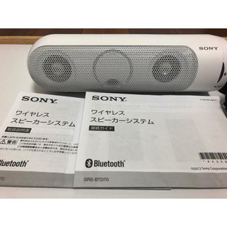 ソニー(SONY)のSONY ワイヤレス Bluetooth スピーカー(スピーカー)