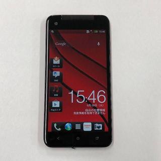HTC - au HTC J butterfly HTL21 レッド