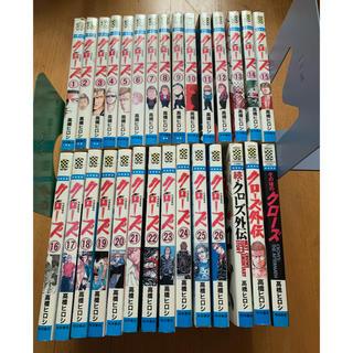 アキタショテン(秋田書店)のクローズ・ワースト・キューピー 全巻(全巻セット)