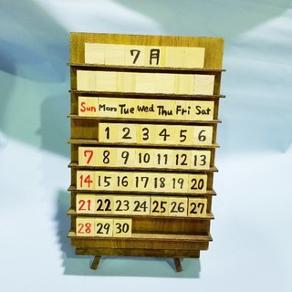 工作キット(万年カレンダー)(その他)