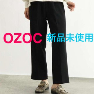 オゾック(OZOC)のOZOC  新品 ストレッチスラックス オゾック パンツ フルレングス ブラック(カジュアルパンツ)