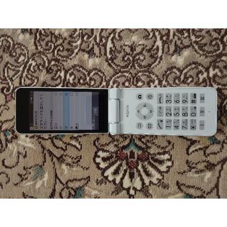 アクオス(AQUOS)のSH-N01 楽天モバイル(携帯電話本体)