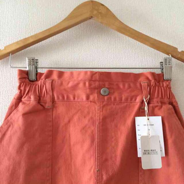 RayCassin(レイカズン)の完全未使用 タイトスカート レディースのスカート(ひざ丈スカート)の商品写真