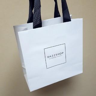 DAZZSHOP 2枚 袋(ショップ袋)