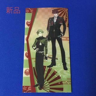 刀剣乱舞 鶯丸   大包平(クリアファイル)