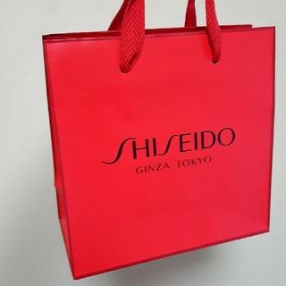 シセイドウ(SHISEIDO (資生堂))のSHISEIDO 袋(ショップ袋)