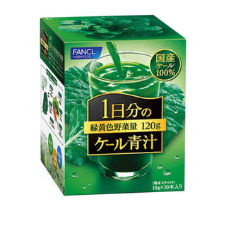 ファンケル(FANCL)の新品未使用 即日発送 ファンケル  1日分のケール青汁 30本スティック×2箱(青汁/ケール加工食品)