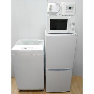 ニトリ(ニトリ)のシンプルデザイン ホワイト家電セット 冷蔵庫 洗濯機 レンジ 炊飯器 ケトル(冷蔵庫)