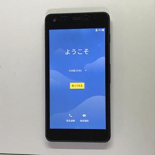 Softbank - softbank DIGNO G 602KC