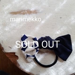 マリメッコ(marimekko)の[marimekko] handmade マリメッコ ハンドメイド限定柄(ヘアアクセサリー)