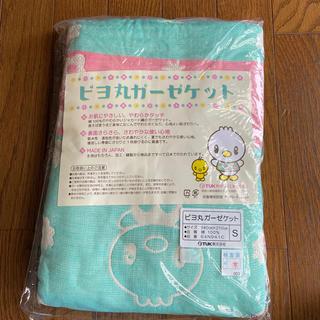 東洋羽毛 ピヨ丸 ガーゼケット(布団)