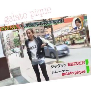 ジェラートピケ(gelato pique)のジェラートピケ hotel トレーナー(トレーナー/スウェット)