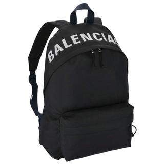 バレンシアガ(Balenciaga)の値下げ中! バレンシアガ バックパック リュック 新品未使用 送料無料(バッグパック/リュック)