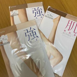 アツギ(Atsugi)のATSUGI アツギ ストッキング まとめ売り(タイツ/ストッキング)