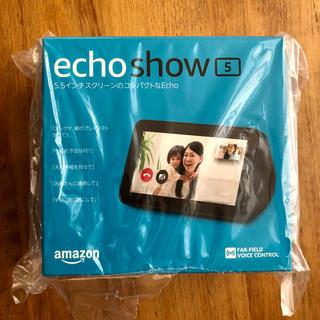エコー(ECHO)の新品☆未使用 amazon エコーショー5 チャコール(スピーカー)
