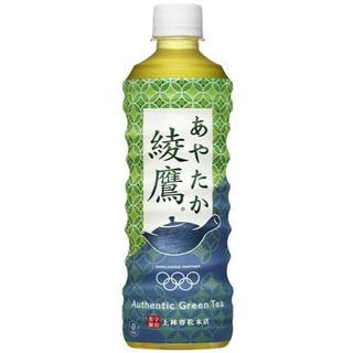 コカコーラ(コカ・コーラ)のコカ・コーラ 綾鷹 525mlPET×24本(茶)