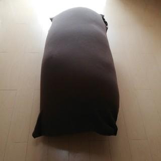ヨギボーショート(yogiboshort)チョコレートブラウン(一人掛けソファ)