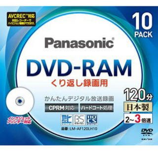 パナソニック(Panasonic)のPanasonic DVD ディスク(その他)