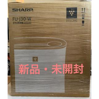 シャープ(SHARP)のSHRAP 空気清浄機 FU-J30-W(空気清浄器)