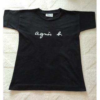 アニエスベー(agnes b.)のアニエスベー、Tシャツ キッズ(Tシャツ/カットソー)
