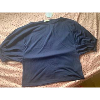 グリーンパークス(green parks)のパフスリーブT(Tシャツ(半袖/袖なし))