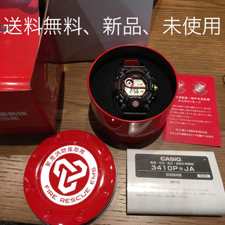 ジーショック(G-SHOCK)のG-SHOCK(Gショック)緊急消防援助隊 GW-9400NFST-1AJR (腕時計(デジタル))