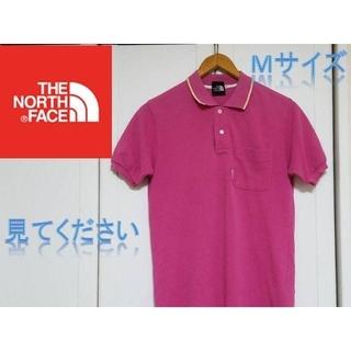 ザノースフェイス(THE NORTH FACE)の90s 廃盤 日本製 激レア【THE NORTH FACE】★ポロシャツ(ポロシャツ)
