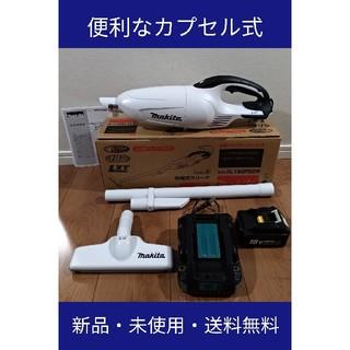 新品・未使用 マキタ 18V充電式クリーナー 充電器セット(掃除機)
