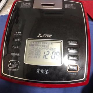 三菱電機 - 本日まで
