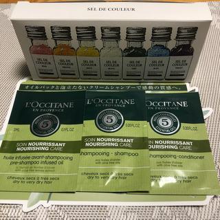 ロクシタン(L'OCCITANE)のセルデクルールN  バスソルト+ロクシタン サンプルセット(入浴剤/バスソルト)