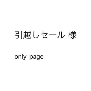 ケービーエフ(KBF)のsquare  ring  ○  gold  silver(リング(指輪))